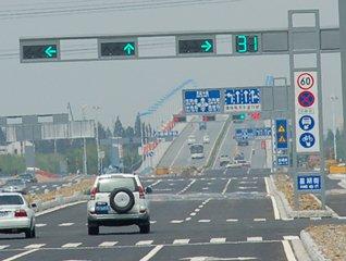 Drive to cut idling motors | South China Morning Post